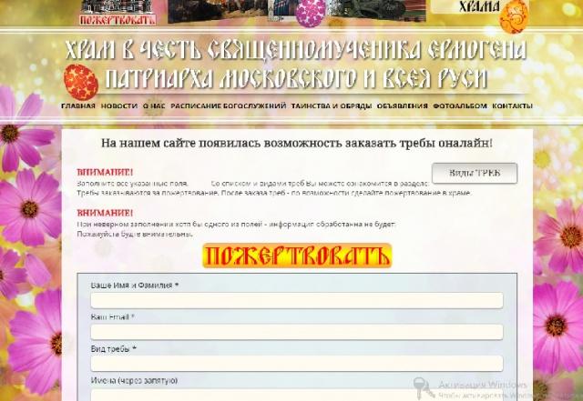 http://vostokvk.ru/media/k2/items/cache/66132803e0e93d658bc307dbffcf4d90_L.jpg?t=1431976525